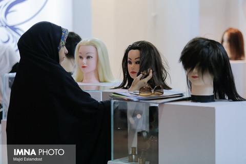 ۲ نمایشگاه آرایشی- بهداشتی، سلامت و ورزش در اصفهان برپا میشود
