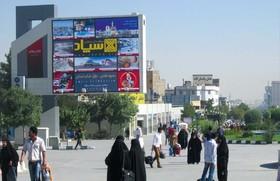 ارائه تسهیلات تبلیغاتی شهرداری به تولیدکنندگان