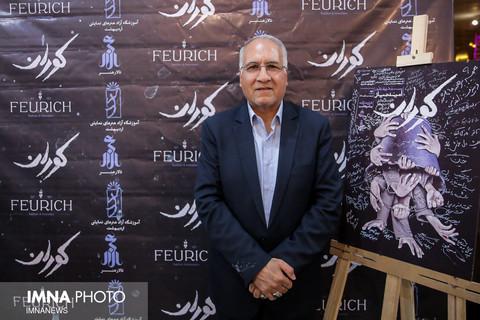 حضور شهردار و اعضای شورای شهر در تئاتر کوران