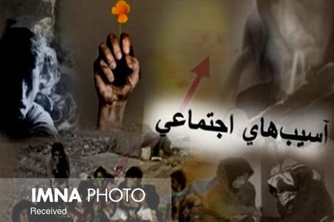 توسعه تابآوری اجتماعی در اصفهان ضروری است