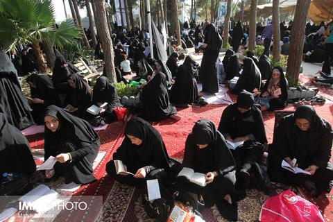 مراسم دعای عرفه در گلستان شهدا