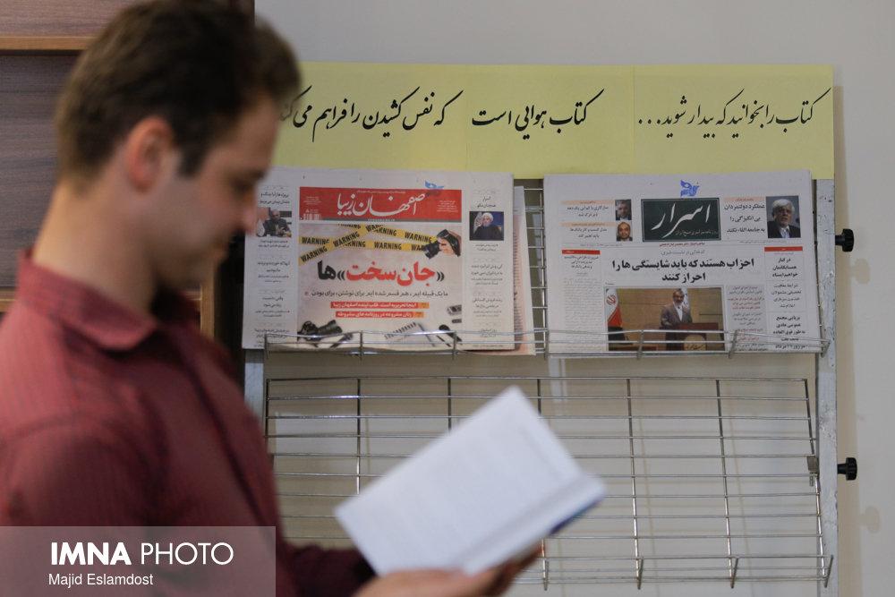 جشنواره رسانهای سیمرغهای سپیدبال در قزوین برگزار میشود