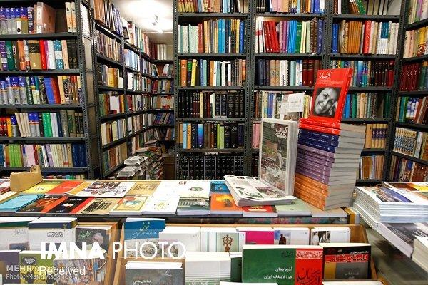 آغاز فعالیت مجدد کتابفروشیها در سراسر کشور