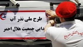 """مشارکت اصفهانی ها در طرح """"نذر آب"""""""