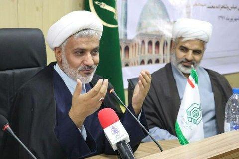 مدیر کل اوقاف اصفهان