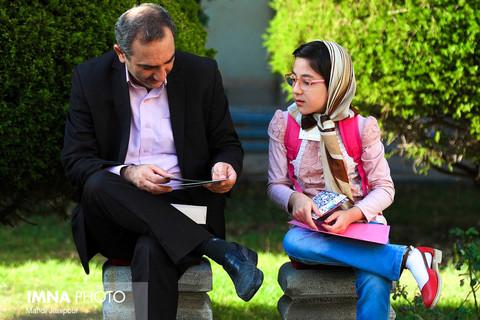 مراسم افتتاحیه مدرسه تابستانی صنایع دستی در موزه هنرهای معاصر اصفهان