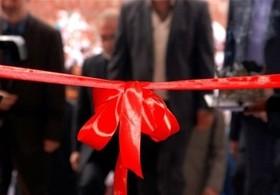 مرکز آموزش جوار کارگاهی در برخوار افتتاح شد