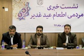 ۷۵ هزار پرس غذا در عیدغدیر  توزیع میشود