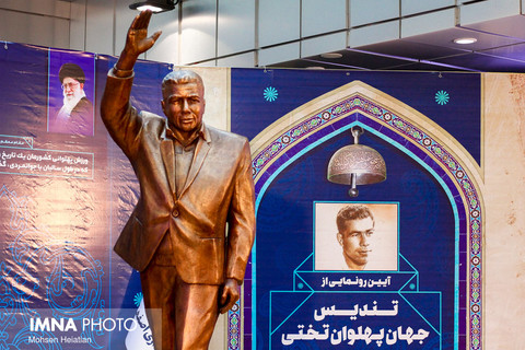 Discovered relics in Takhti metro station represent rich culture of Isfahan