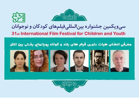 Children filmfest announces juries of int'l short animation, feature movies