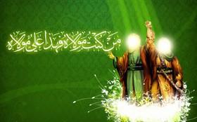 عید غدیر خم؛ شکرانهای بر تکمیل دین