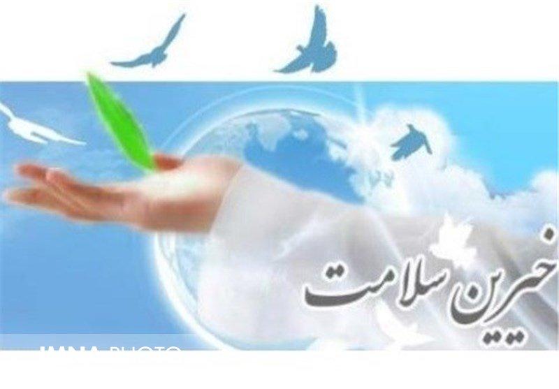 خیریههای سلامت اصفهان تخصصی است