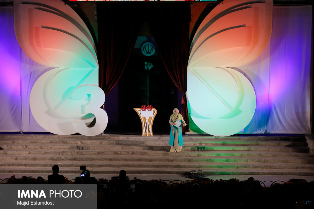 Isfahan brand of film festival for children and youth