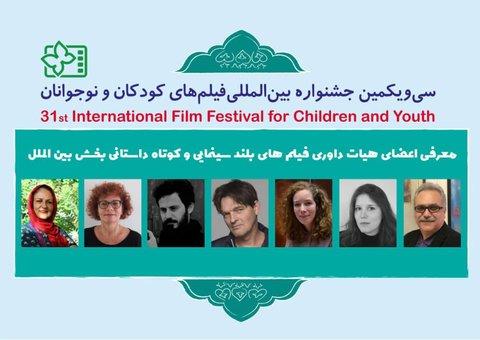 Children filmfest announces juries of feature-length, short live-action films