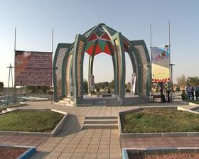 بهره برداری از یادمان شهدای گمنام دانشگاه آزاد دولت آباد
