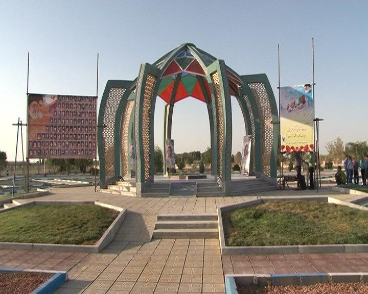 تکمیل یادمان شهدای شهر گوگد نیازمند ۳۰۰ میلیون تومان اعتبار است