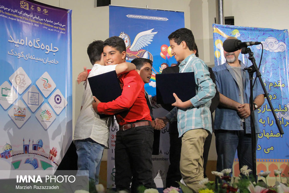 Closing ceremony of Iran's youth filmmaking