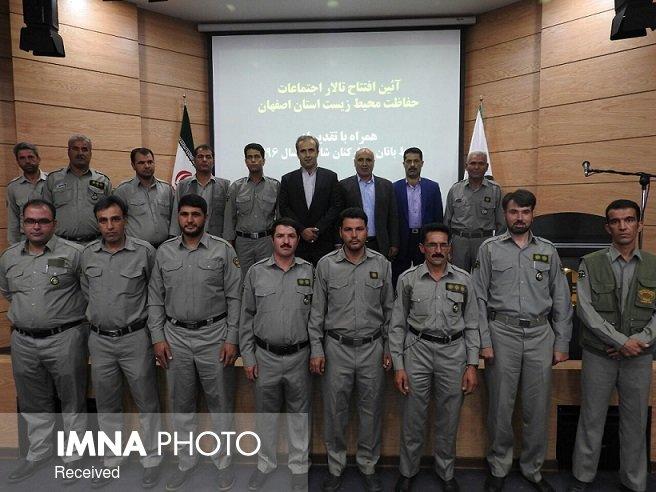 سالن محیط بان اصفهان راهاندازی شد