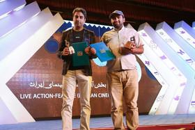 برگزیده گان جشنواره فیلم کودک