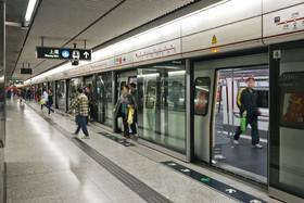 هنگ کنگ؛ شهر وسایل نقلیه ارزان