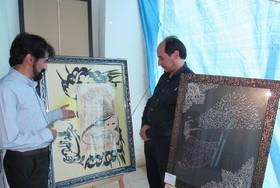 نمایشگاه خوشنویسی در شهر استاد هفت خط خطه هنر