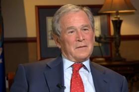 جرج بوش به شبکه افق می آید