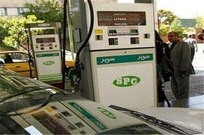 عرضه مجدد بنزین سوپر از ابتدای مهرماه امسال