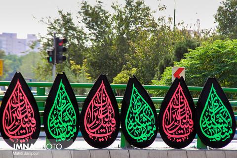 فضاسازی شهر به مناسبت اربعین حسینی