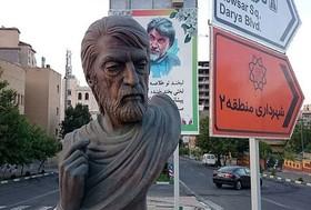 """مجسمه """"قیصر امینپور"""" به شهر بازگردد"""