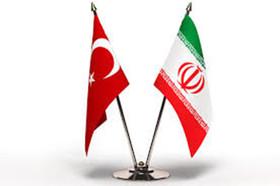 پیشنهاد تاسیس بانک مشترک ترکیه و ایران