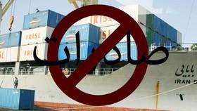 صادرات ۷ قلم کالا ممنوع شد
