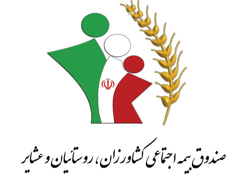 سهم ۷۰ هزار نفری استان اصفهان از بیمه روستاییان و عشایر