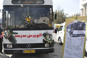 دانشآموزان اول مهر با اتوبوس رایگان به مدرسه میروند