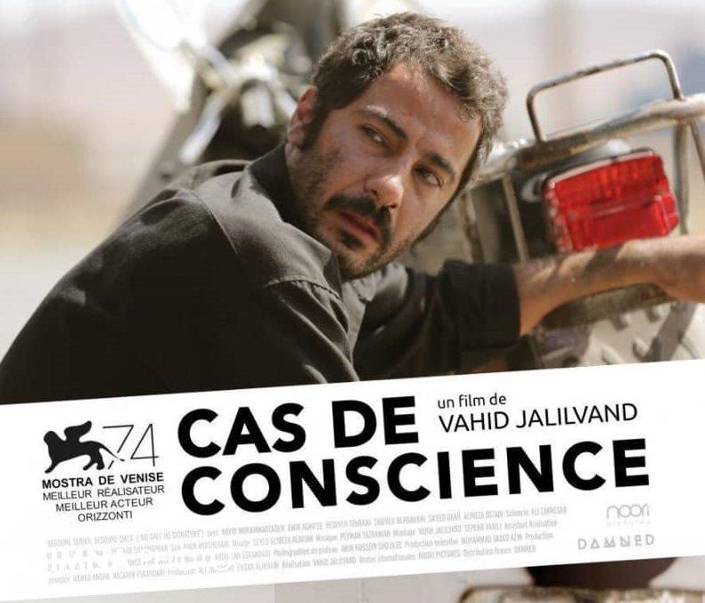 'No Date, No Signature' enters Oscar foreign-language race