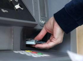 خدمات پرداخت شبکه بانکی همزمان با تغییر ساعت رسمی ارائه می شود
