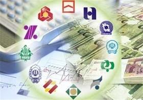 تسهیلات پرداختی بانکها به بخشهای اقتصادی افزایش یافت