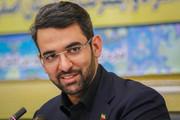 جلسه شورای اداری استان با حضور وزیر ارتباطات