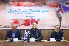 یزدی: قوانین ایثارگری به درستی تعریف شود