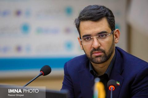 بازدید وزیر ارتباطات و فناوری از شهرک علمی تحقیقاتی اصفهان