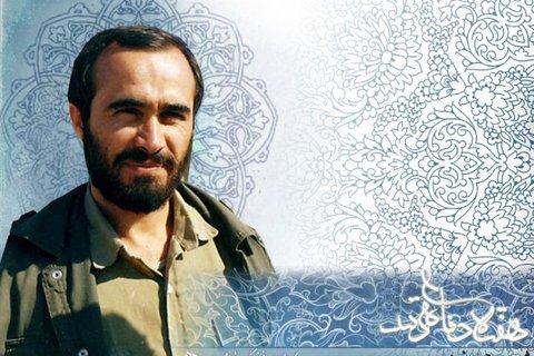 نصب سردیس شهید خرازی در اصفهان