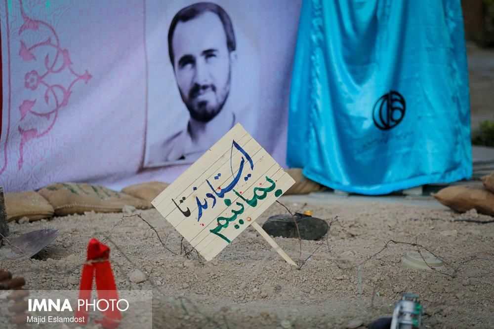 نصر اصفهانی: شرایط زندگی خوب برای شهروندان فراهم شود