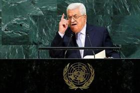 عباس: جهان کشور فلسطین را به رسمیت بشناسد