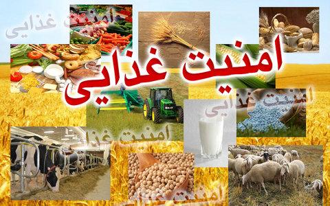 قرنطینه گیاهی، خاکریز اول در حفظ امنیت غذایی است