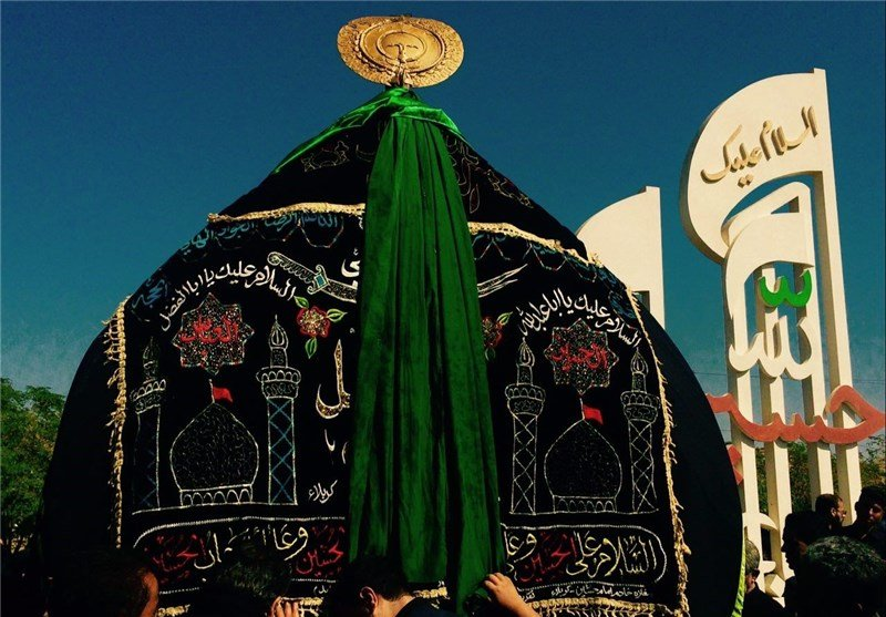 National registration of Nakhl Gardani ritual in old garden town of Iran
