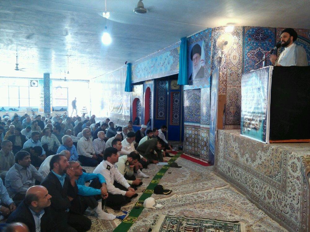 ایران با قدرت ایستاده است