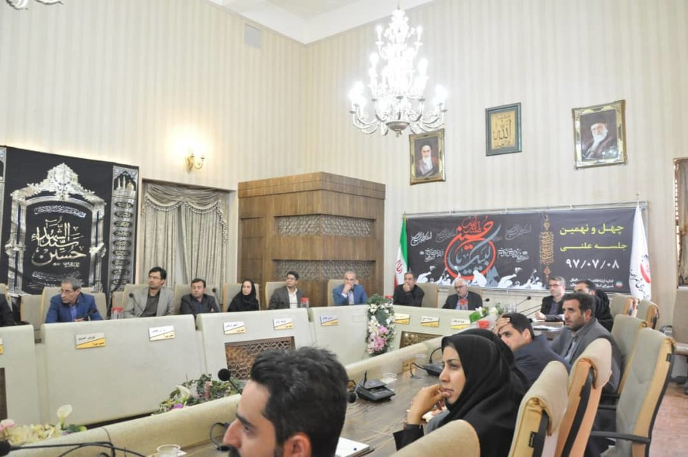 یکپارچهسازی سامانههای مالی و شهرسازی شهرداری اصفهان اجرایی میشود