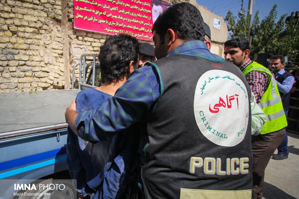 مجرمان در تیررس گشتهای کمین و شکار پلیس آگاهی اصفهان