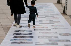"""ویژه برنامه"""" فرصت،کودک،شهر آینده"""""""