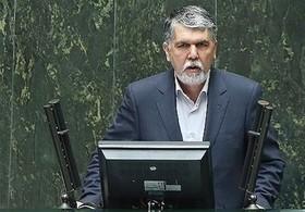 وزیر فرهنگ و ارشاد اسلامی کارت زرد گرفت