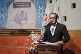 مراسم اعلان عمومی شروع فرایند تهیه طرح جامع شهر اصفهان